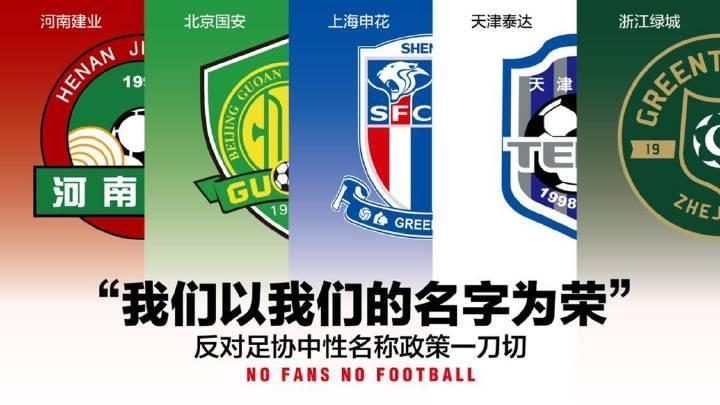 10月17日,据日媒报道,日本J联赛正寻求改革,或突破地域界