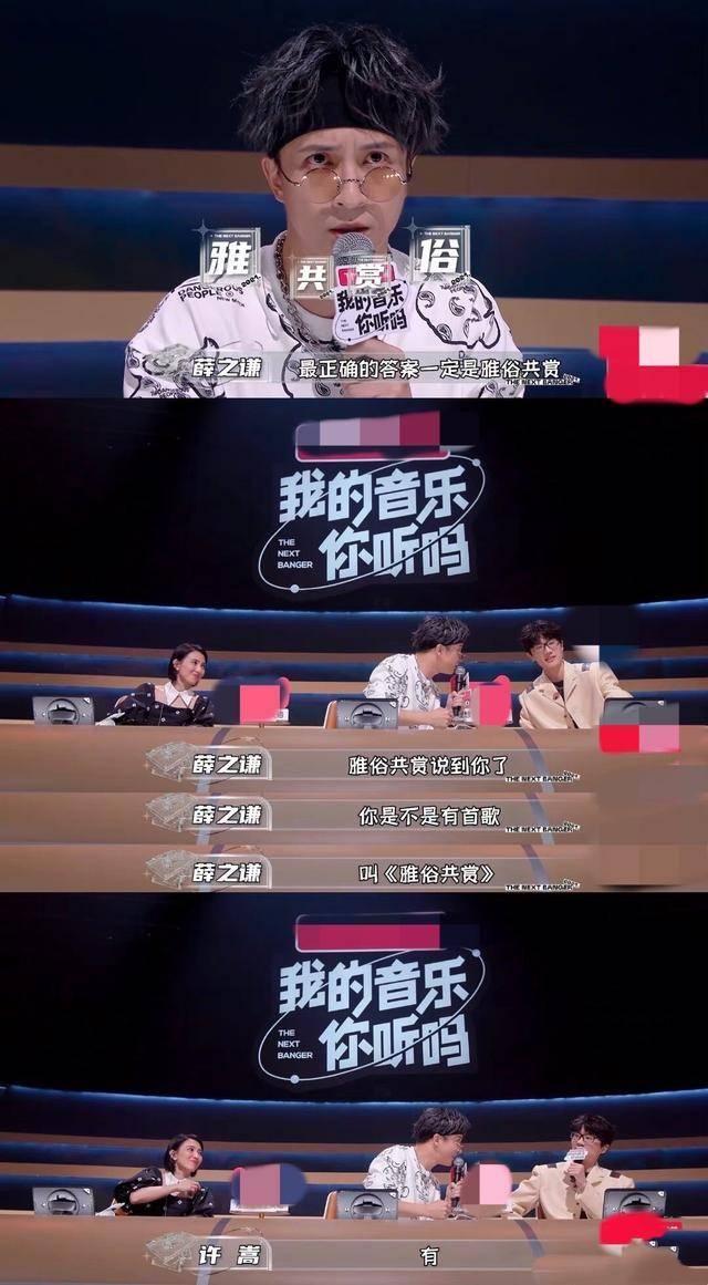薛之谦说自己被《认真的雪》害了,无法认识到缺点 网友:太清