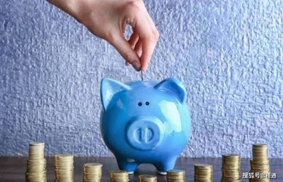 银行普通定期存款,存几年最划算?