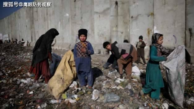 20年的虚假繁荣:美国一走,阿富汗人怎么办?穷人只能卖女儿还债0k1
