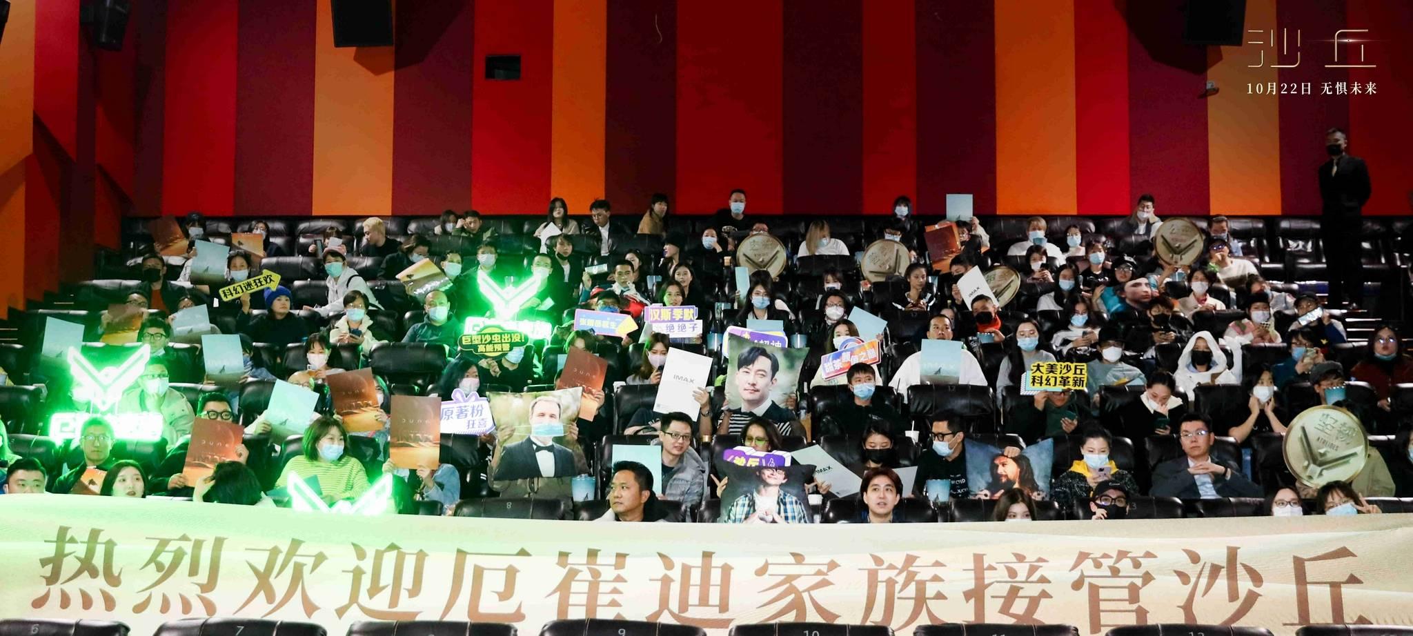 """《沙丘》曝""""传奇将至""""预告 10月22日开启震撼大银幕体验"""