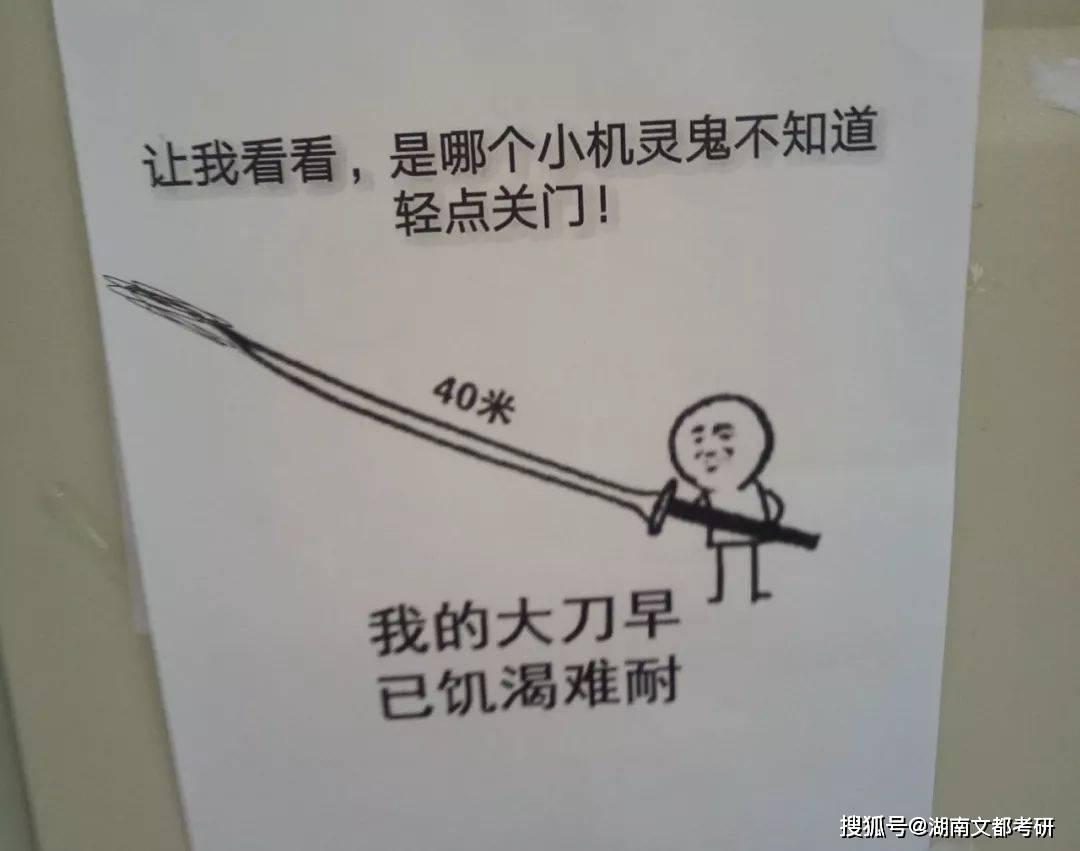 考研人有多会苦中作乐?笑死我了哈哈哈哈