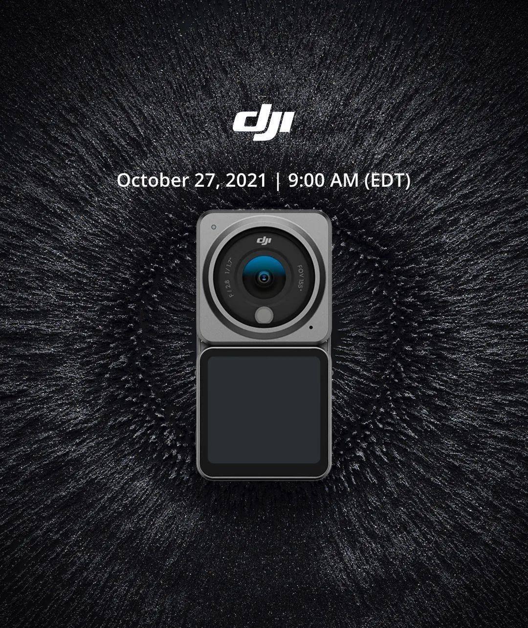 原创             DJI Action 2发布会提前看 全网首个上