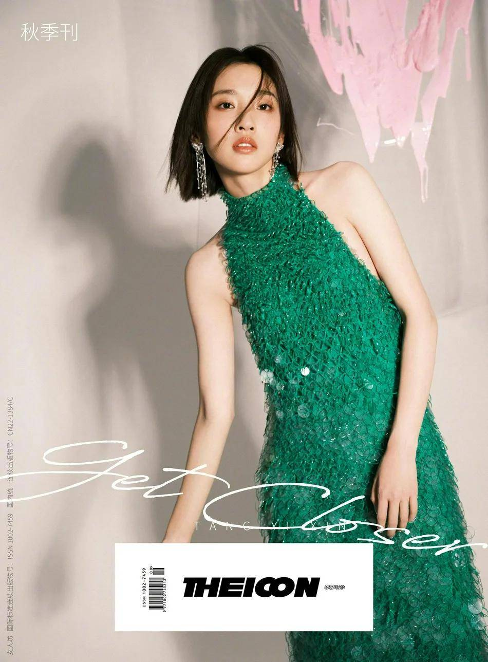 唐艺昕穿着绿裙露背写真超美艳!雪肤玉貌太性感撩人