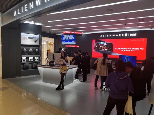 上海外星人电脑ALIENWARE专卖店(瑞虹太阳宫店)