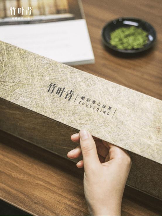 竹叶青茶:20年匠心打造国礼品质,高端绿茶品味人生真谛