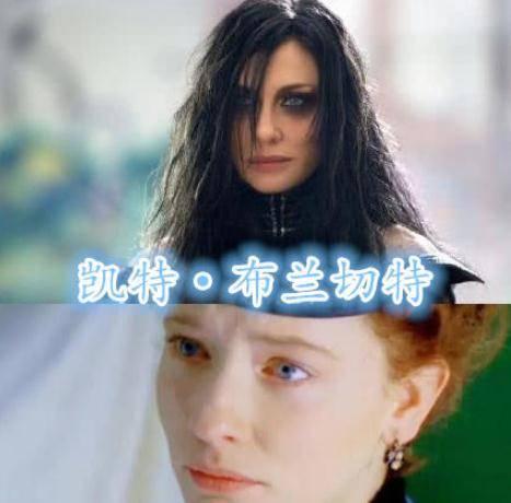 灭霸卸妆后,海拉卸妆后,小丑女卸妆后,看到白皇后:一眼就心动!