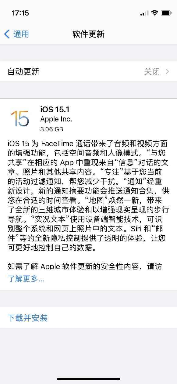 苹果iOS新系统正式版发布,iPhone12沦为百元机改写爱疯史