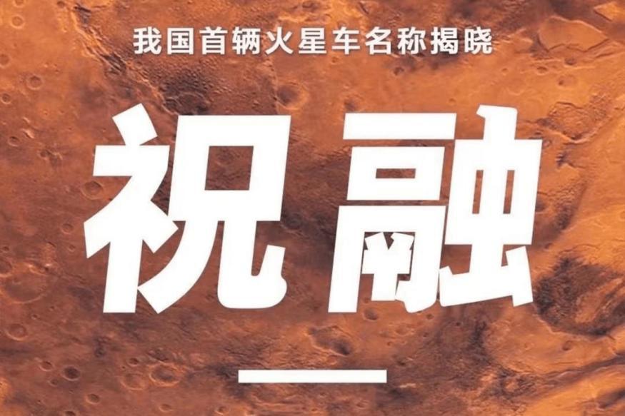 """宜品乳业荣获""""中国航天事业突出贡献单位""""奖"""