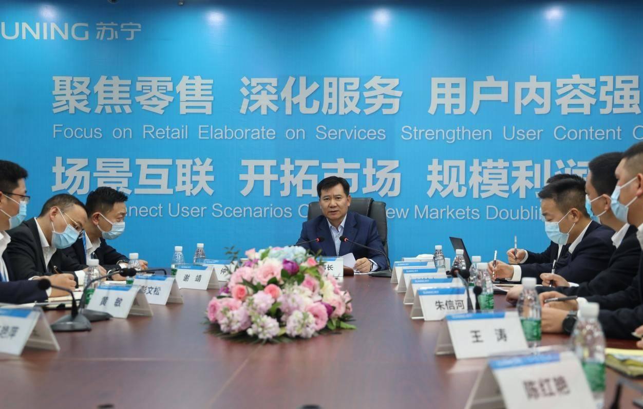 """苏宁加码西南地区发展,张近东:打造""""第二粮仓"""""""