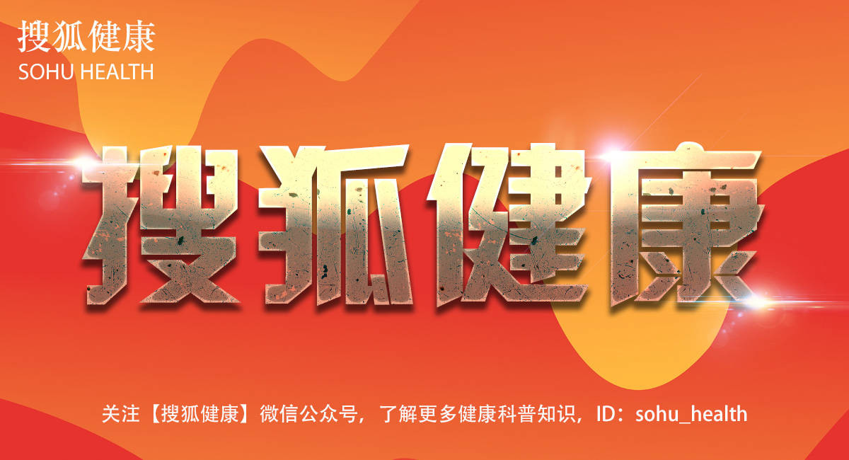 北京市脑卒中急救地图更新,74家医院具有脑卒中急诊救治能力