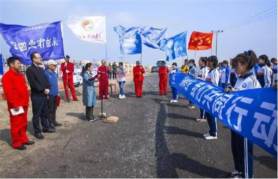 2021全国净滩公益活动(盘锦站)启动仪式在大凌河口举行
