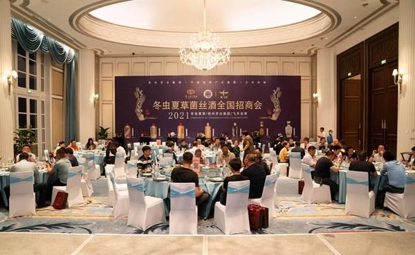 白菜网中国虫草财富团体兰州科林生物董事长王云平先生及销售总监李大宝先生对在场宾客致以最热烈的接待和感激