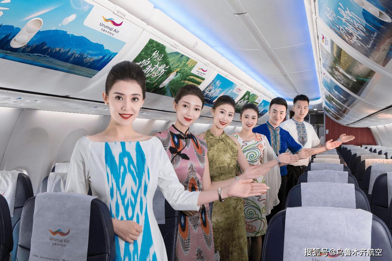 乌鲁木齐航空5月15日起开通郑州=吐鲁番=喀纳斯航线
