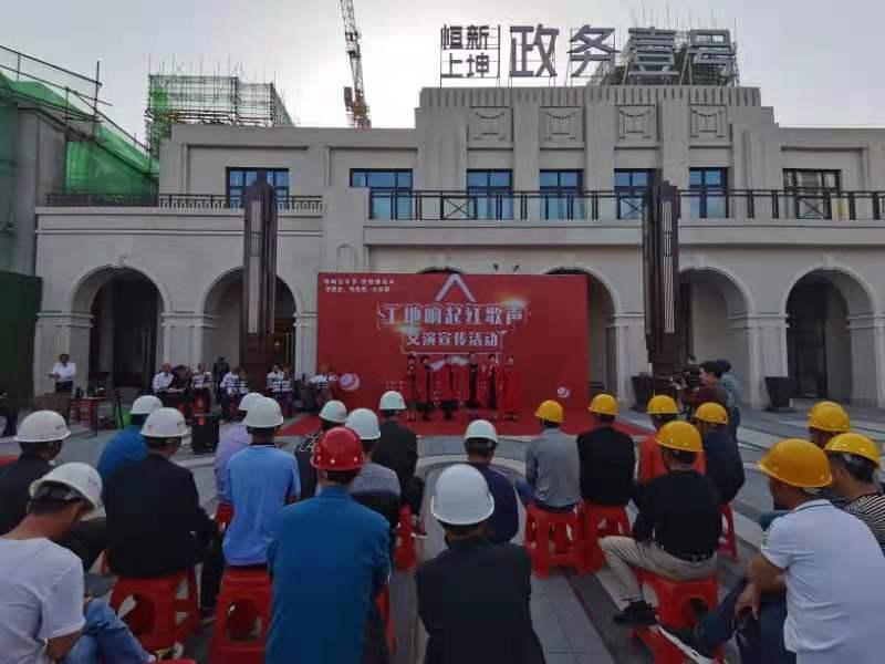 安徽:界首工地唱响红歌声