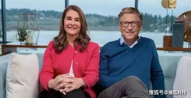 比尔·盖茨夫妇宣布离婚,8482亿元财富如何分?
