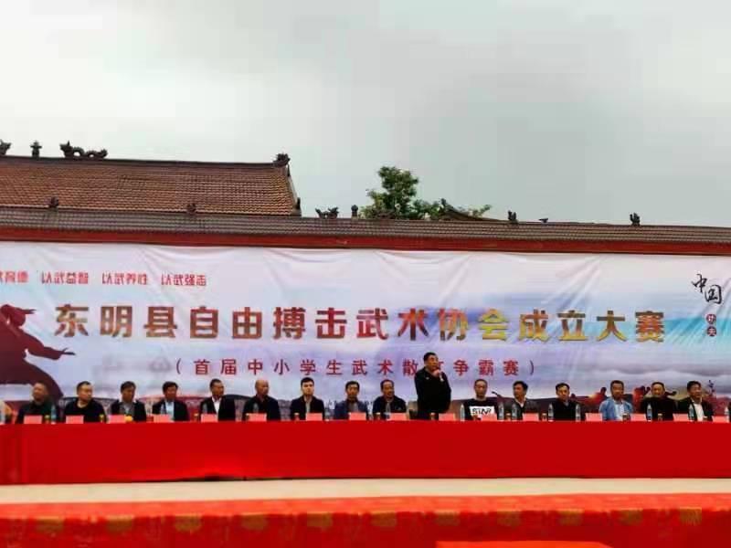 以武强身 兴我中华——记东明县武术协会成立之自由搏击比赛