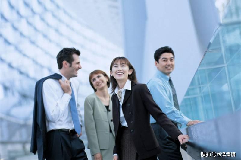 命理角度看哪些人事业更容易成功