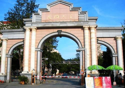 高考报志愿:中国最美大学,讲解厦门大学!