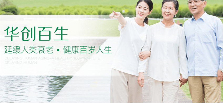 众多知名企业携创新产品入驻第十一届深圳健康展-伽5自媒体新闻网
