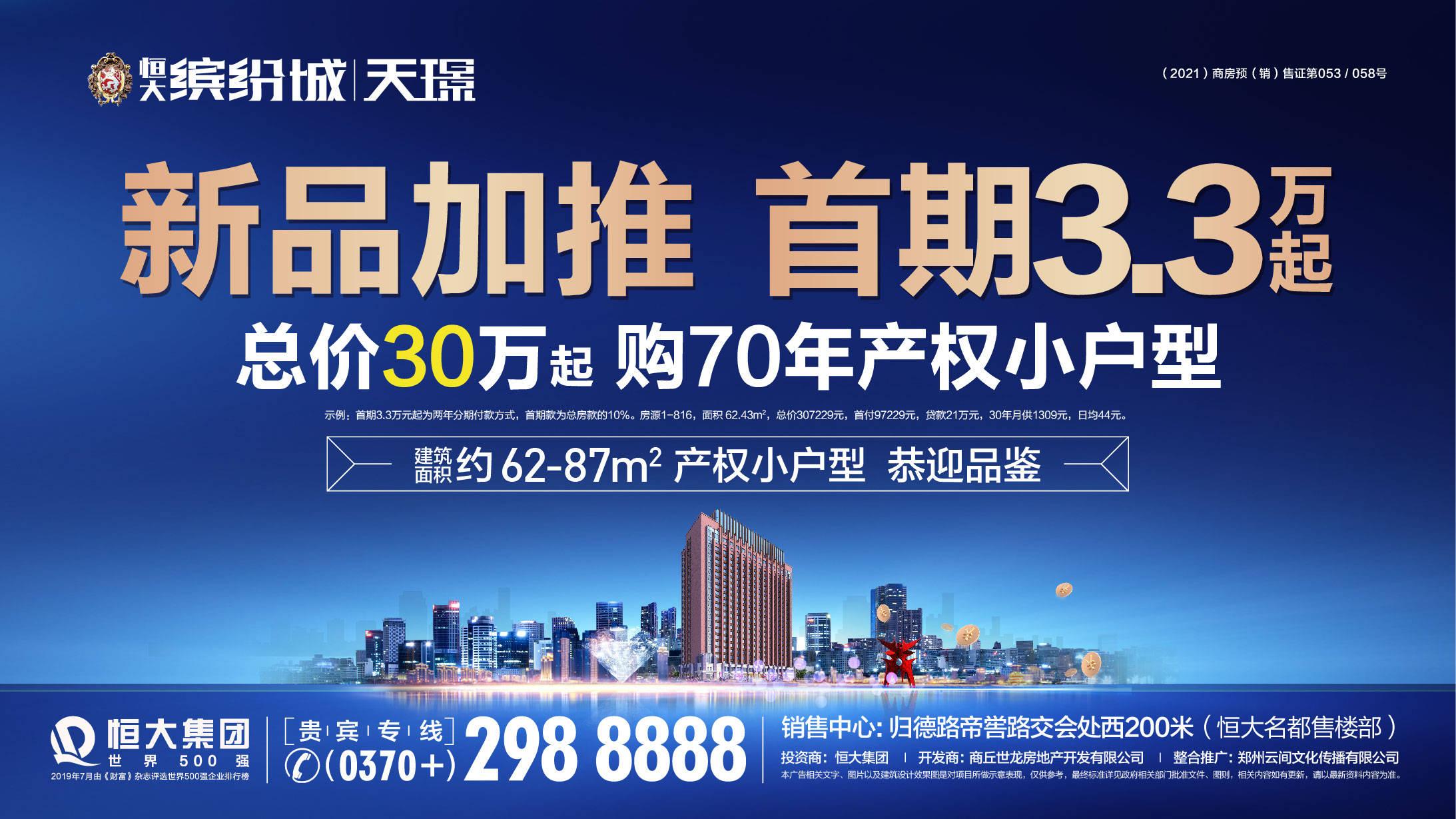 河南常住人口_河南省第七次全国人口普查结果出炉商丘市常住人口781.68万人排