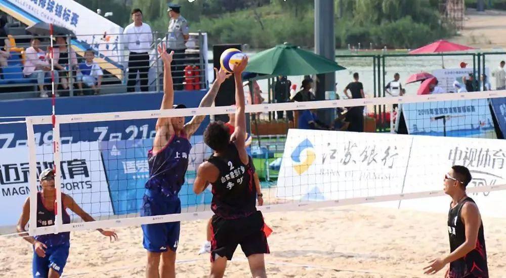 2021全国沙滩排球冠军赛重庆站打响 争夺全运会入场券