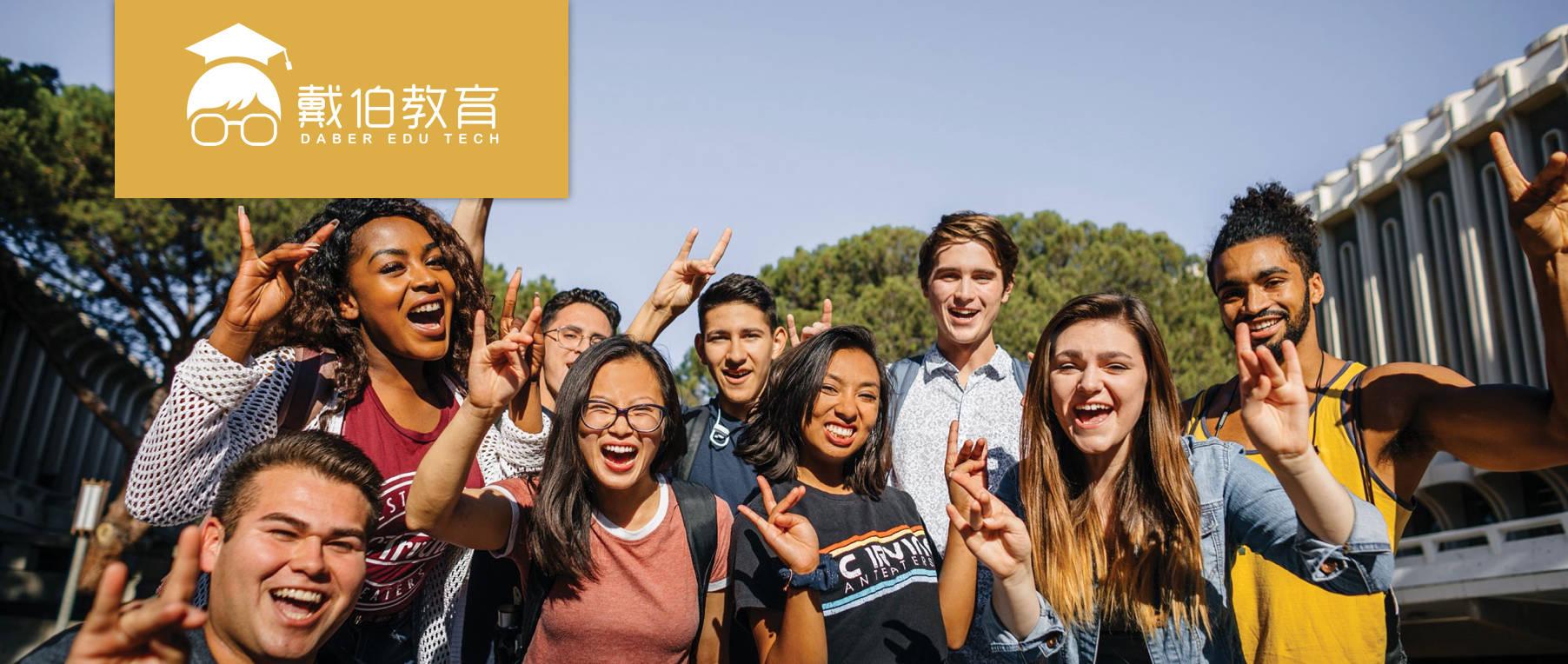 最具性價比大學排名出爐,加州這所公立大學升至榜首!