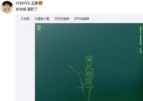 """王源为新专辑染发,""""叛逆色""""太惊艳令网友心动,这才是成熟的标志"""