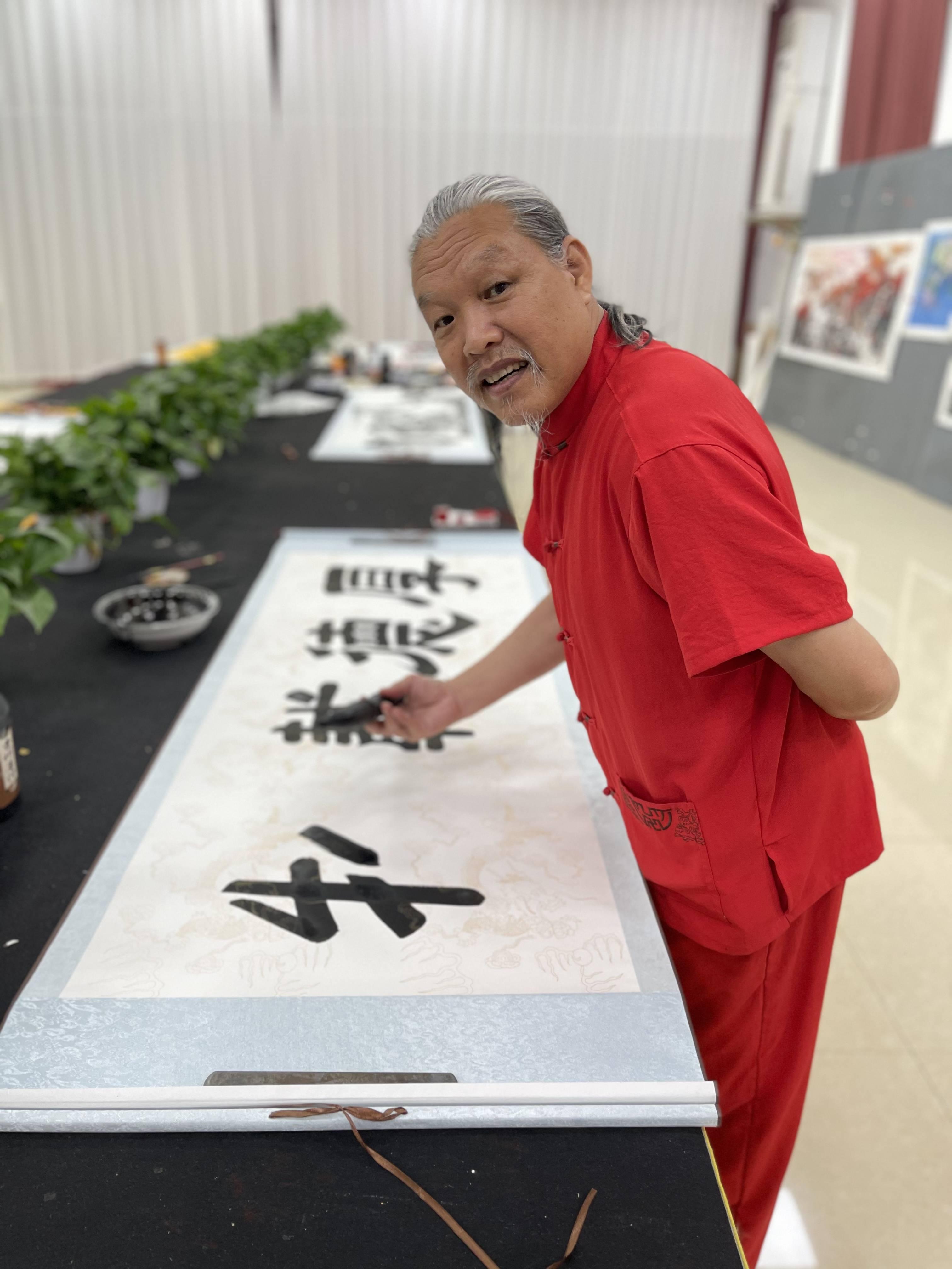 黑马艺术家杨成喜