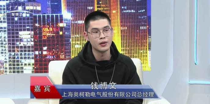 上海奥柯勒:蓄能高品质,比肩国际一流(图3)