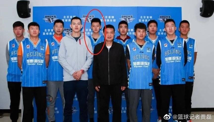 贾磊:篮协驳回曾凡博团队申述 确认其为首钢培育