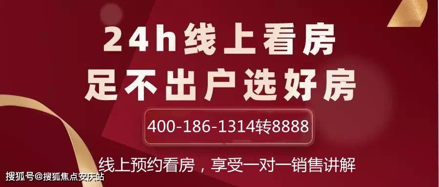 广州【美的云筑】官方售楼处电话丨广州美的云筑【售楼中心】地址丨楼盘简介!