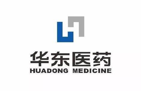 中国医药健康数字科技大会