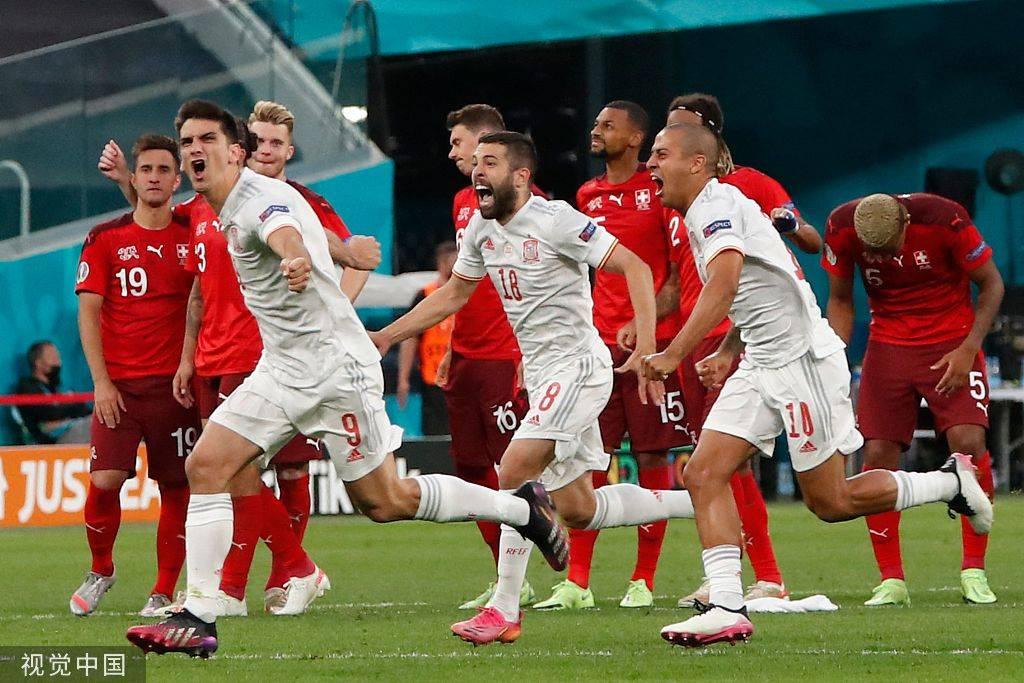 欧洲杯-点球大战瑞士三度罚失 西班牙4-2晋级半决赛