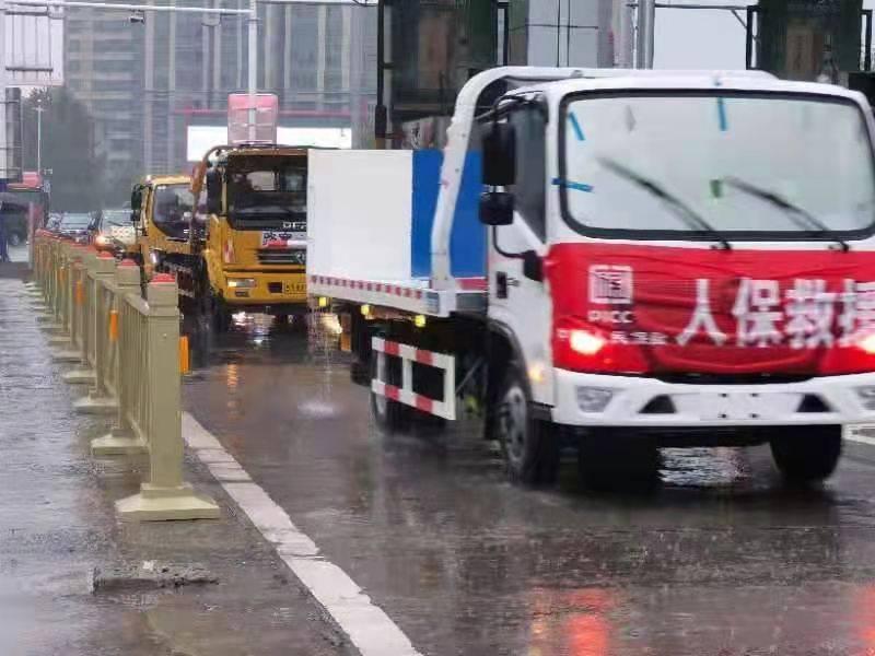 中国人保启动大灾理赔一级响应 全力应对郑州特大暴雨灾害