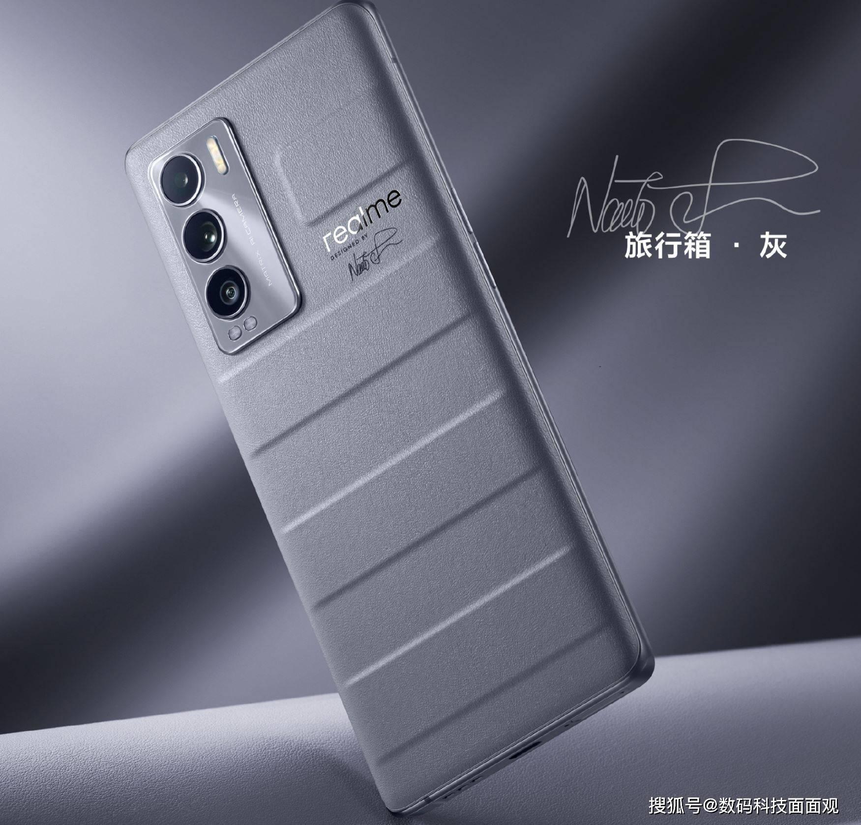 1分钟了解Realme真我GT大师版发布会,2021年旗舰质价比之王,杨幂倾情代言