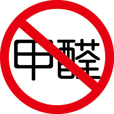 飞凡检测—日本F4星环保等级认证标准