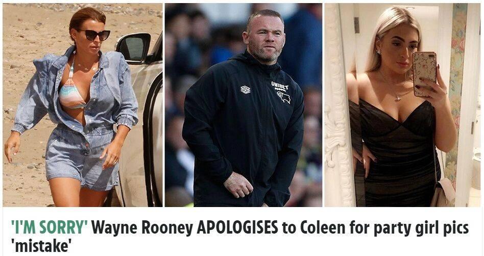 鲁尼为偷拍门向家人俱乐部道歉 称自己也是受害