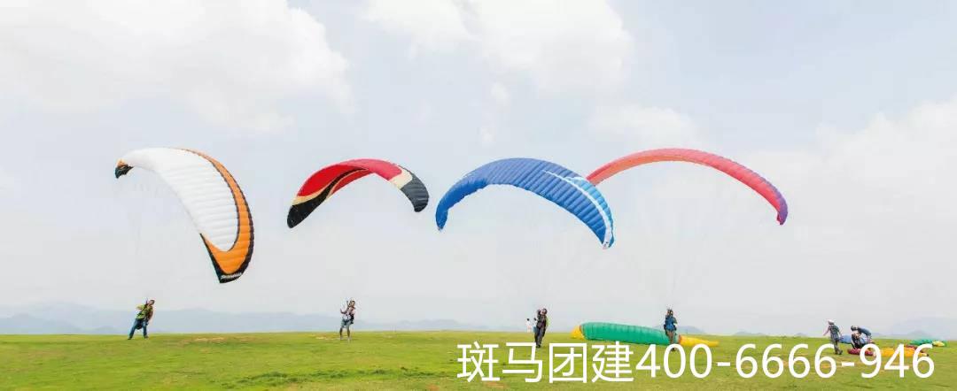 阳澄湖趣味团建活动策划 阳澄湖主题活动一日游