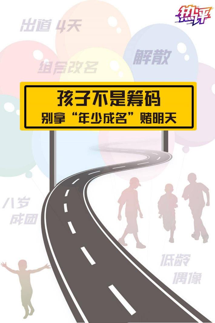 江蘇五龍——娛樂圈吃瓜不斷終于要開始整治了!愛奇藝宣布取消未來幾年選秀