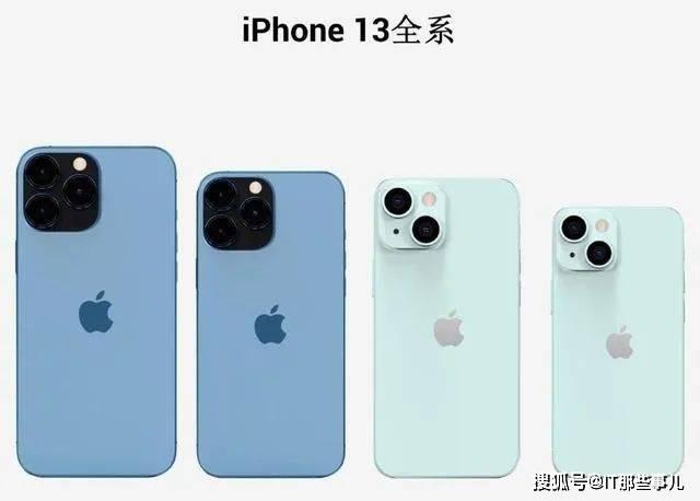 原創             2021款蘋果手機或漲價千元 網友說