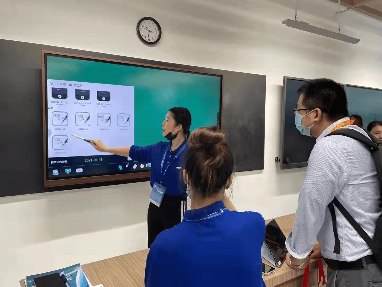 2021世界5G大会 _姚项军:健康显示为智慧教育护航