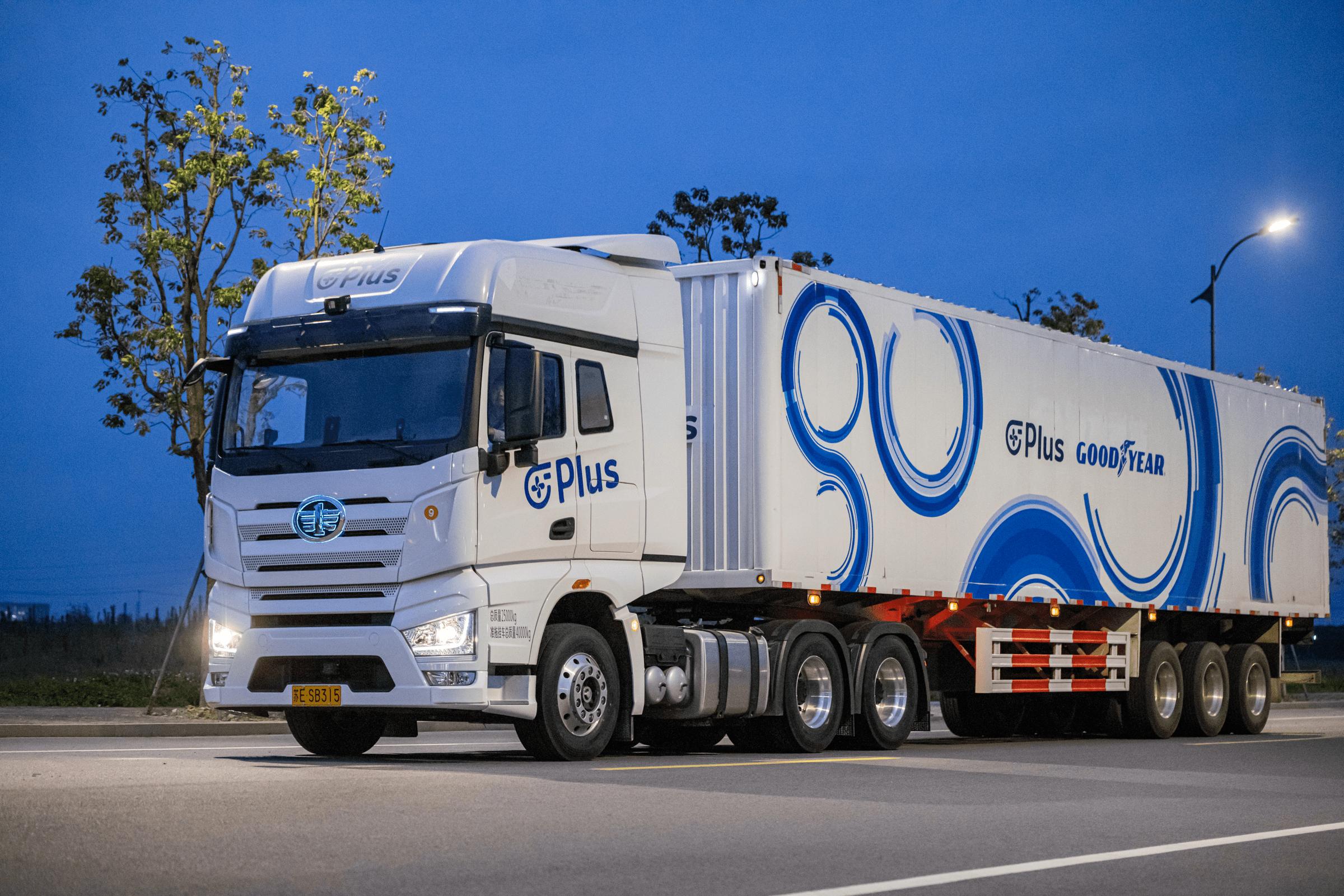 固特异携手智加科技开展自动驾驶卡车项目