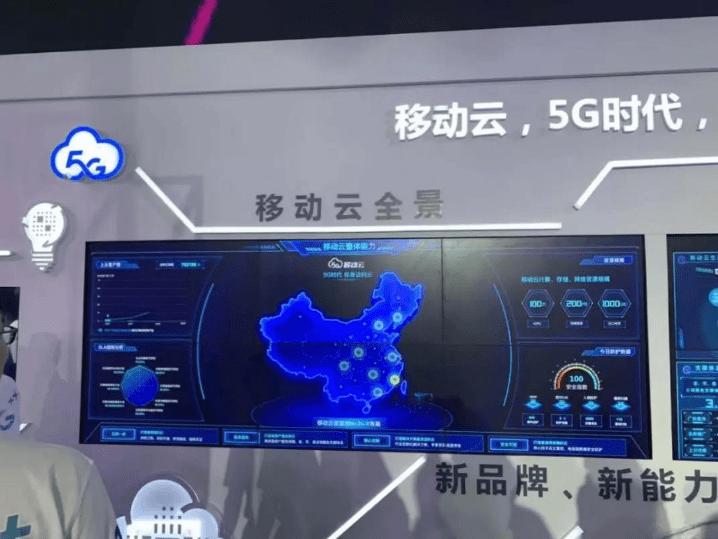 云成绩排行_曝中国移动云业务去年业绩在集团排名靠前总经理万国光出了大力