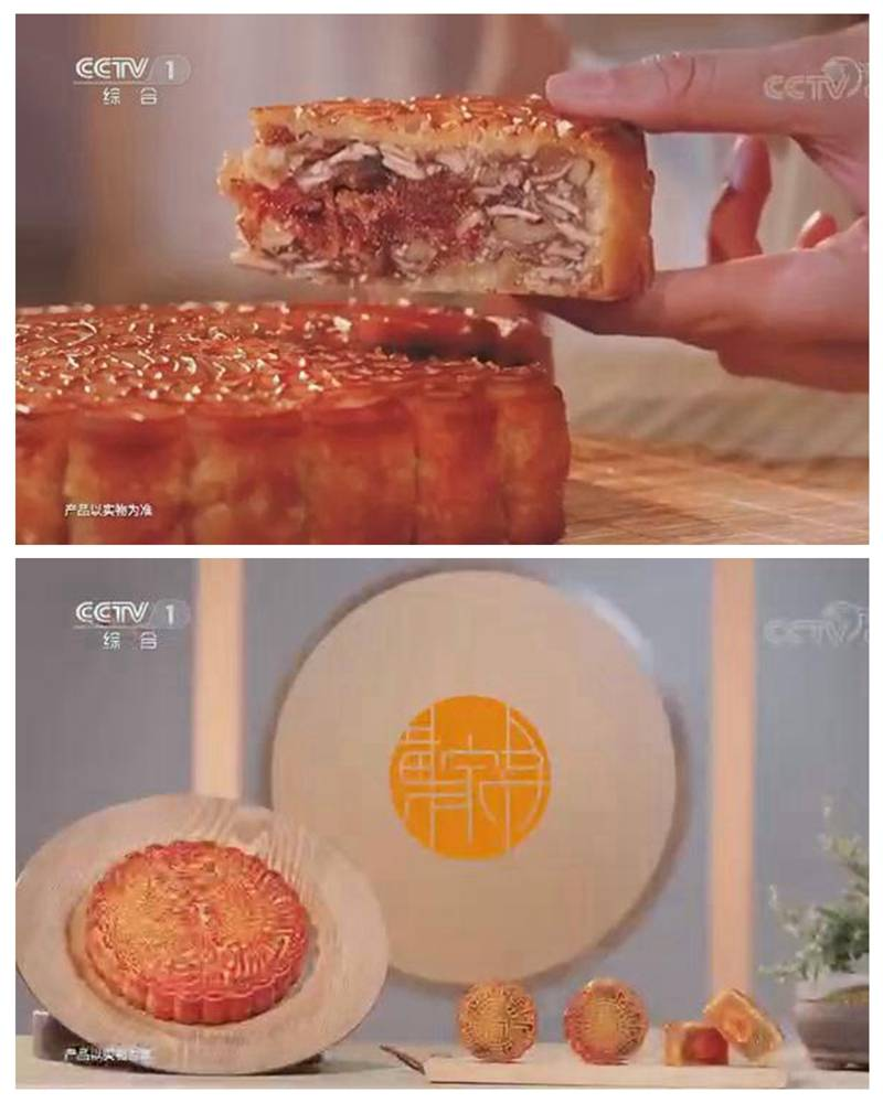 黄家月领衔广西月饼市场,提前超额完成销售目标