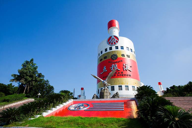 世界品牌价值排行榜_中国品牌价值100强排行:贵州茅台行业第二,海尔连续20年登顶!