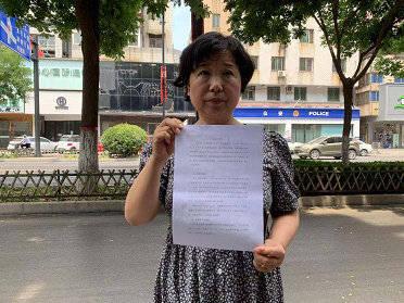 错换人生28年最新消息:姚策生母写2000字发言稿应诉