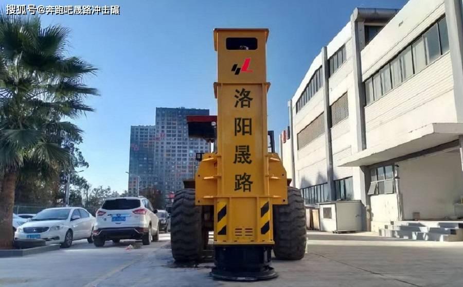 梅花碾冲击压路机厂家怎么做好口碑?三角碾冲击压路机