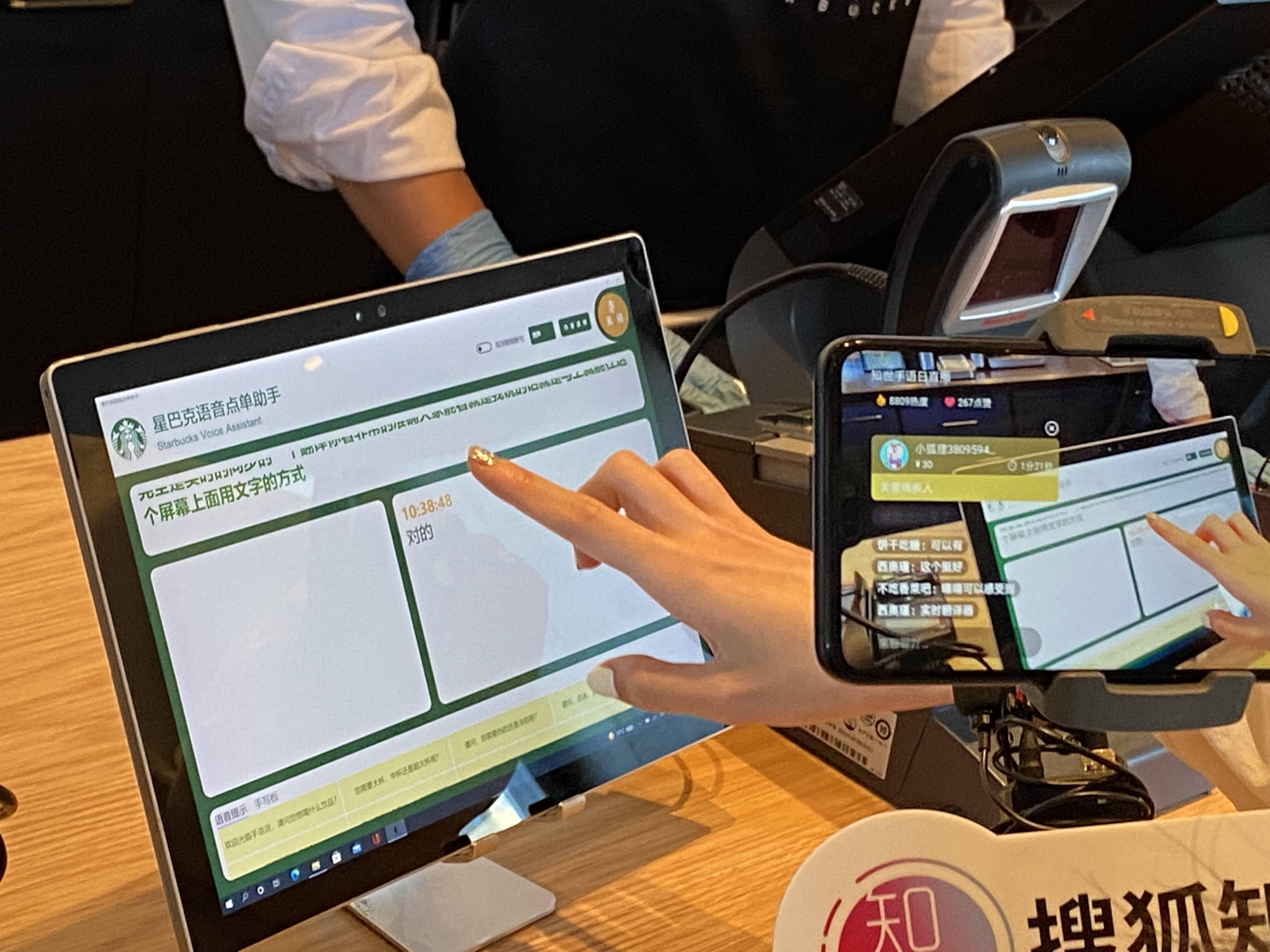 """国际手语日特辑:走向""""主流人群""""的听障咖啡师   知世100人第23期"""