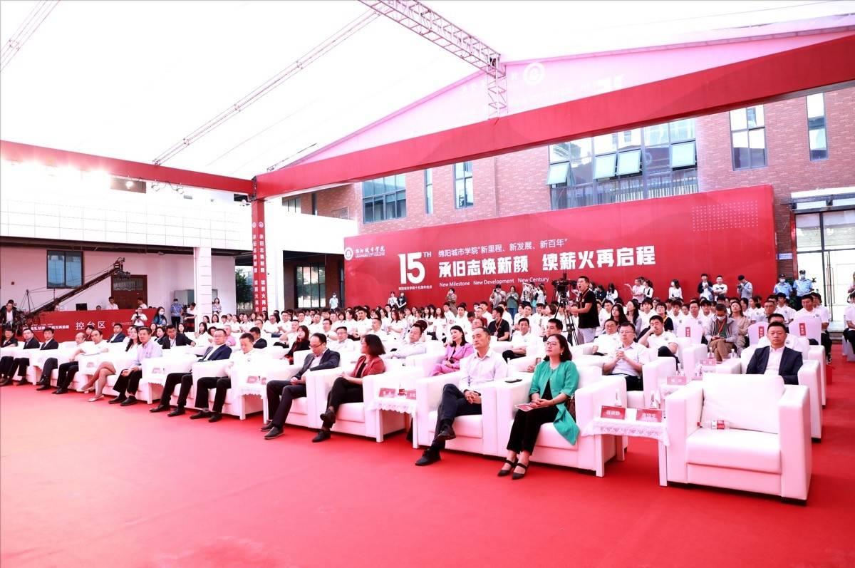 绵阳城市学院与多家企业签订校企合作协议